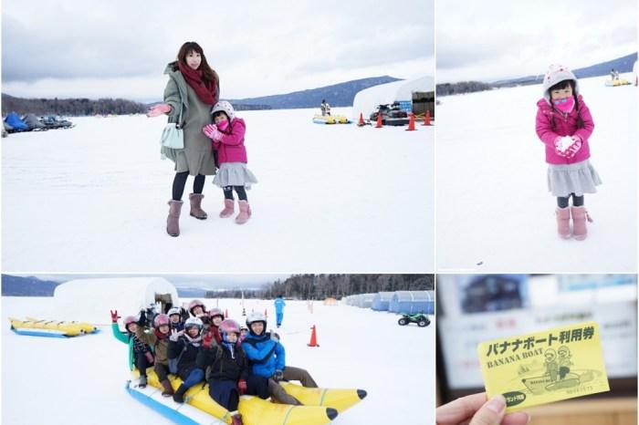 【北海道自由行】阿寒湖攻略 ♥ 阿寒湖交通、住宿 冬天阿寒湖行程玩什麼?