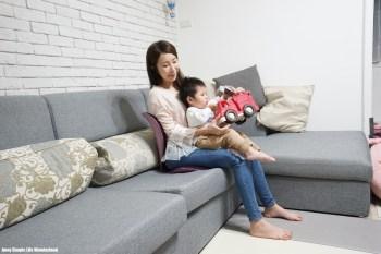 【分享】日本Style ELEGANT高背款調整椅 ♥ 三點支撐健康的優雅生活態度
