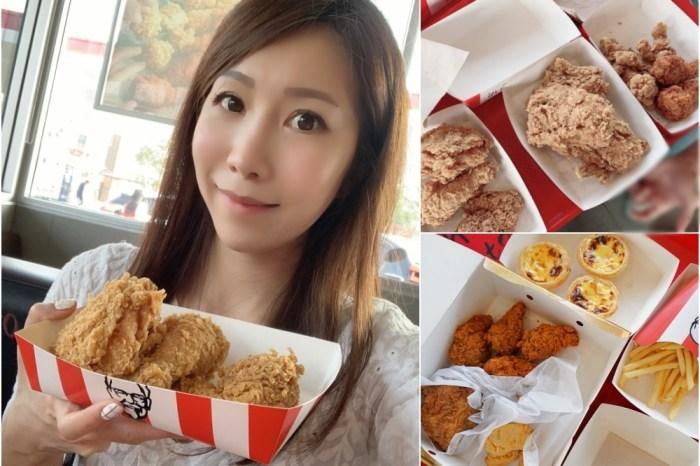 【泰國美食】泰國才吃得到的泰式肯德基 ♥ 泰式炸雞多種辣味都好吃