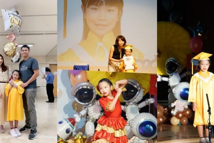 【育兒生活】波妞幼兒園畢業 ♥ 新一代美少女要上小學囉