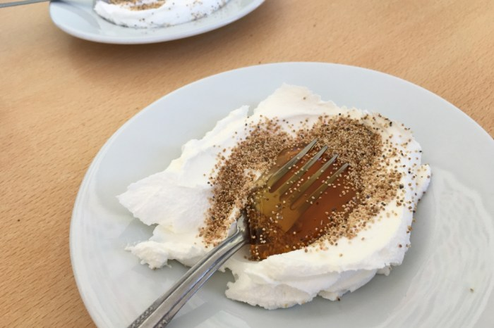【土耳其熱氣球圓夢】土耳其必吃甜點 ♥ 罌粟籽蜂蜜優格 傳說中的鴉片優格
