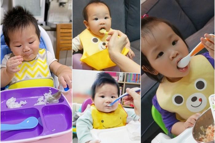 【育兒好物】副食品湯匙推薦 ♥ 10款超好用寶寶副食品湯匙評比