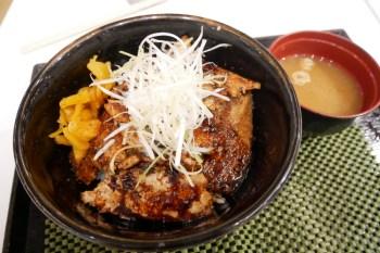 【大阪自由行】大阪天保山購物中心美食 ♥ 甚平豚丼。來自北海道帶廣美食