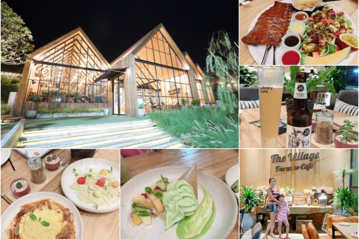 【泰國自由行】北碧必吃美食♥北碧網美玻璃屋咖啡廳 The Village Farm To Cafe'