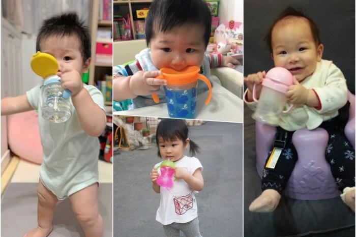 【育兒好物】寶寶水杯、嬰兒水杯推薦 ♥ 6款超好用寶寶水杯、嬰兒水杯碗評比