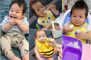 【育兒好物】副食品圍兜、口水圍兜推薦 ♥ 6款超好用寶寶圍兜評比