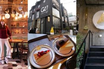 【韓國】首爾新沙洞必吃甜點 ♥ C27 Cheese cake超級美味網美風的Cheese蛋糕