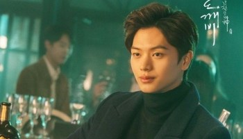 BTOB's Yook Sungjae reportedly no longer participating in an