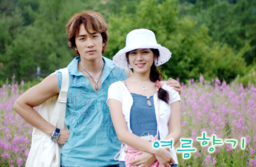 Son Ye Jin's on-screen partners through the years - Annyeong Oppa