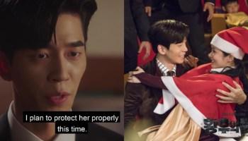 Shin Sung Rok and Jang Na Ra meet again on the epilogue of
