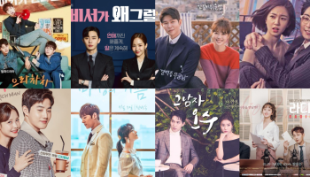21 short korean dramas you can finish in 4 hours or less