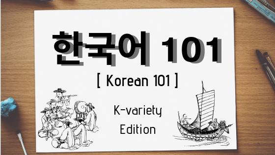K-Variety