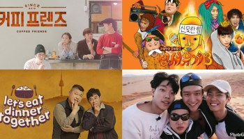 Look: JTBC Knowing Brother's Top 10 Highest Rated Episodes