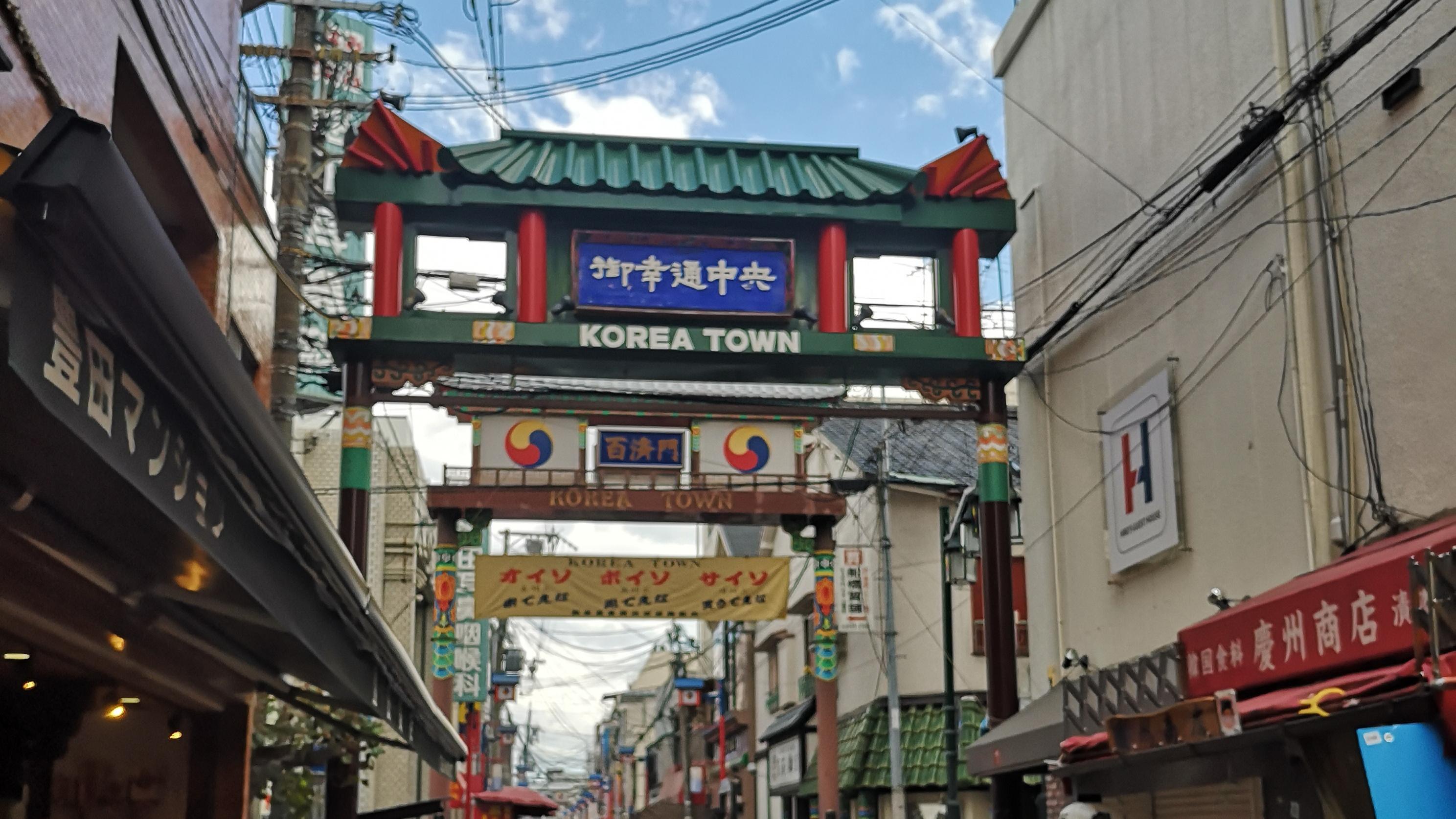 Finding Korea in Japan: Exploring Osaka's Ikuno Korea Town