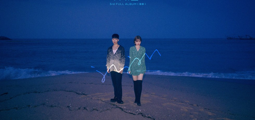 AKMU album poster
