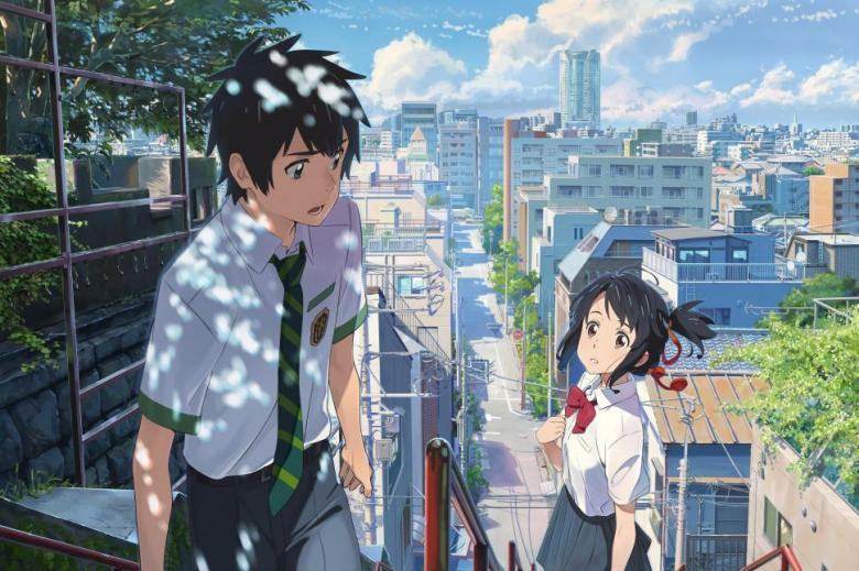 kimi no nawa promotional poster