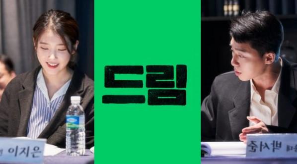Dream IU and Park Seo Joon