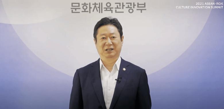 Hwang Hee at ASEAN-ROK Culture Innovation Summit