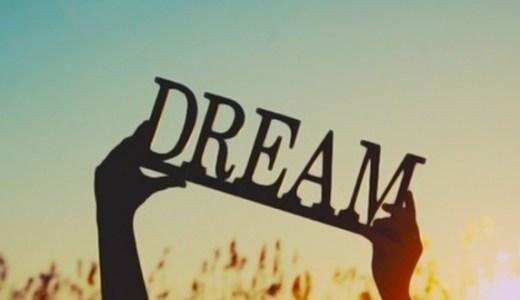 DREAM~夢は必ず叶う