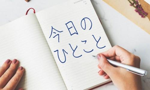 コーチング・やり方・あの原山・ジェイエイブラハム・原山友弘