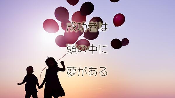 奈良 コーチング 研修 スキル