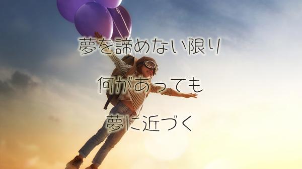 名古屋 コーチング 資格 セミナー