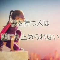 神戸 コーチング 受ける セミナー