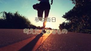 横浜 コーチング 資格 セミナー