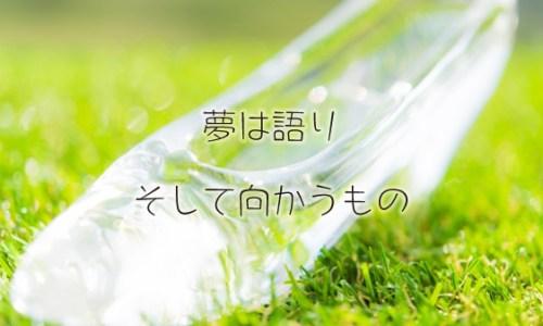 奈良 コーチング 資格 セミナー