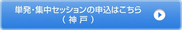 恋人目線│あの原山 スポットコンサル