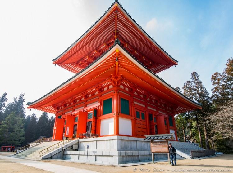 The pagodas in Koya-san are huge!