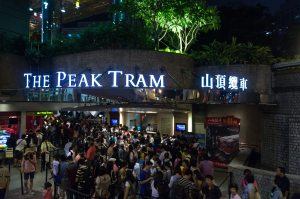 This is a photo of the queues at the lower tram terminus, but is essentially what the queues looked like at the Peak to depart as well! Image via Travel Lake Wood.