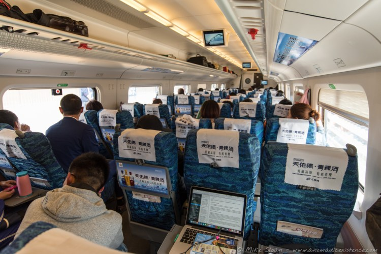 A bullet train in China - spacious, comfortable and fast!