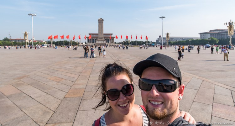 Tian'anmen Square, Beijing - you've never seen so much security in your life!