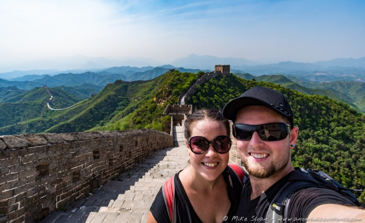 The end of our hike along the Great Wall - what an accomplishment!