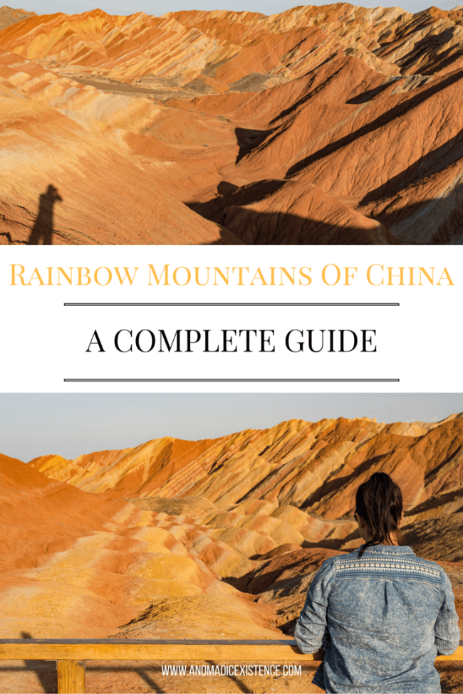 Rainbow Mountains of China_ A Complete Guide