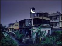leonid tishkov_private moon_kaohsiung
