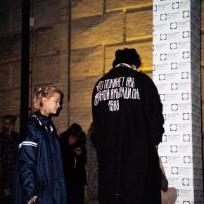 Lookbook Kiev Presents Ukrainian Fashion Week