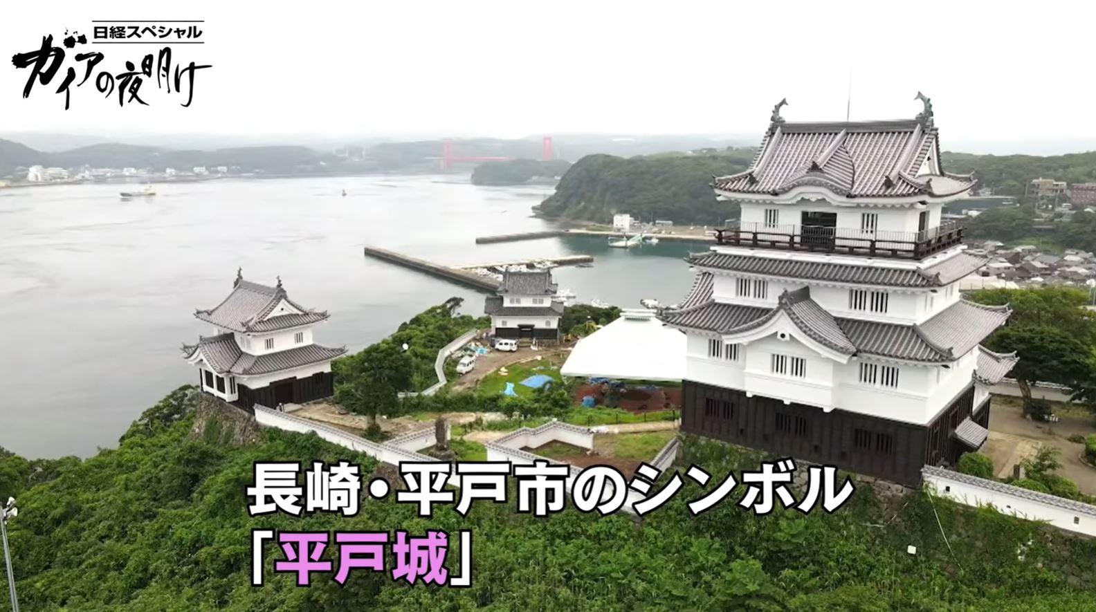 城 宿泊 平戸