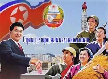 Режимы России и Северной Кореи становятся более похожими друг на друга, и мир начинает это понимать,  - Турчинов - Цензор.НЕТ 8339