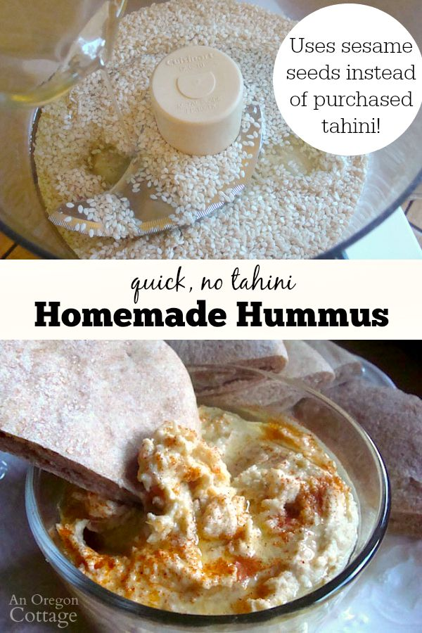Save money and time by making homemade hummus with sesame seeds instead of purchased tahini with this recipe.
