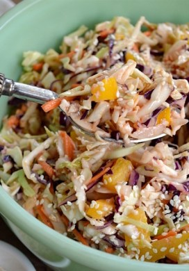 Spicy Asian Slaw: A Quick & Easy Salad