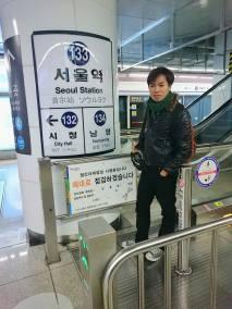February - S. Korea Adventure