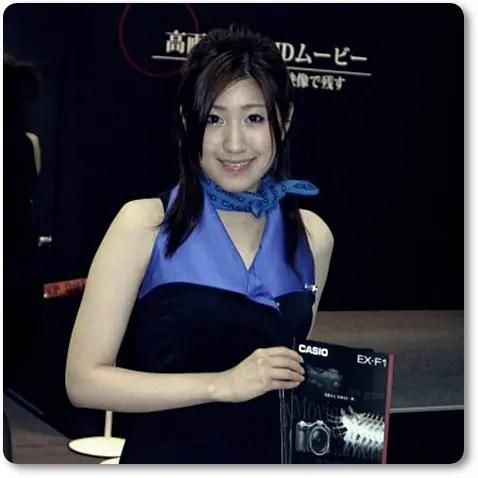 西島秀俊,嫁,かわいい