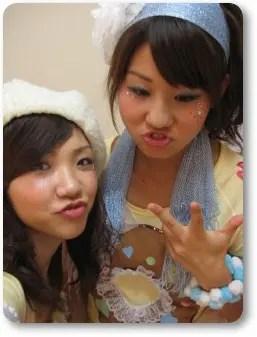 福田麻貴,2009年,可愛い