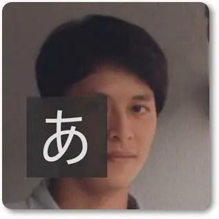 シイナ森岡啓介,プロフィール
