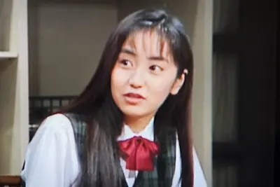 矢田亜希子,若い頃,愛しているといってくれ,