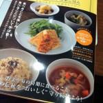 こんなレシピ本欲しかった!!国際食学協会初のレシピ本発売。簡単美味しい52レシピでキレイと健康をGET!