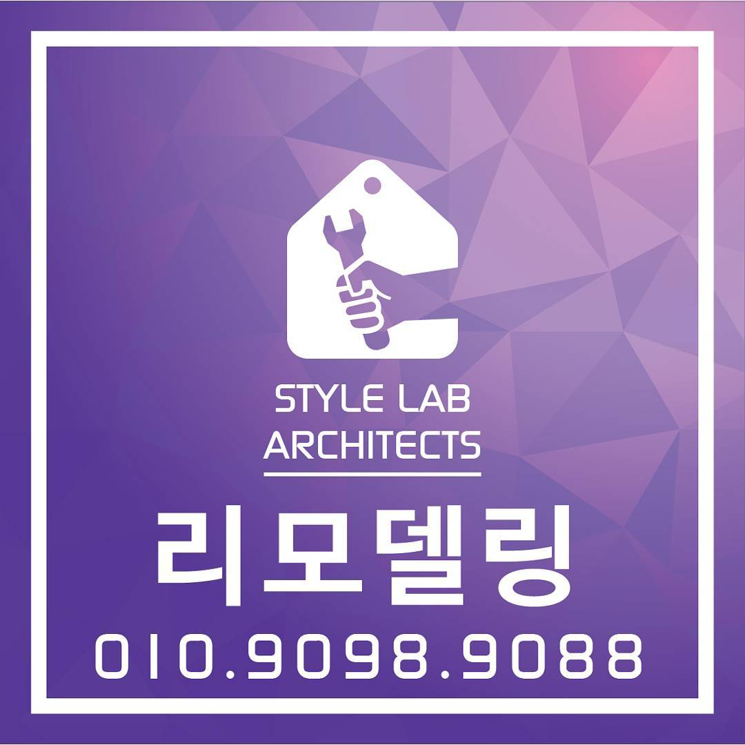 1564394749368306488 Style Lab Architects & Engineers: Architect Ahn Eung-jun
