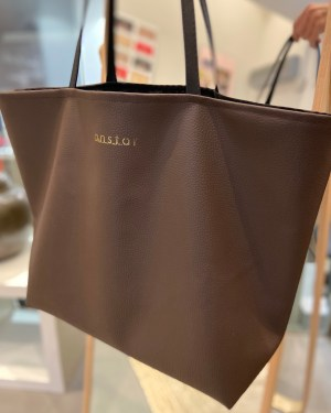 Shopper Bag Basic